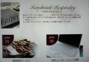 handmade hospitality 2