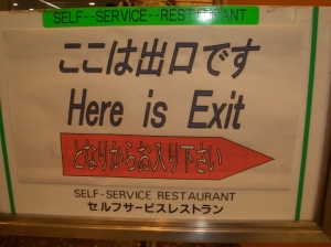 Here's Exit