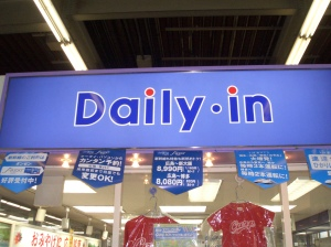 In→Inn