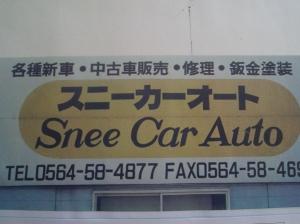 Snee Car