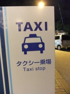 taxi stop → taxi stand