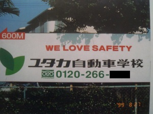 We Love Safety